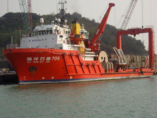 hai yang shi you 709 in port