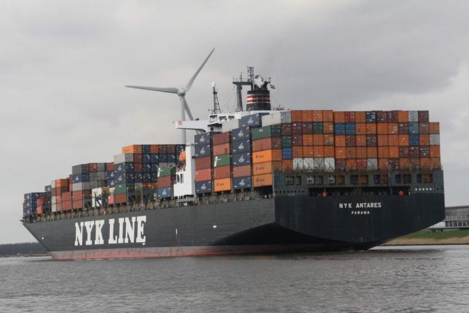 NYK Antares - Container Vessels - Gallery - TrawlerPictures net