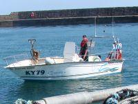 braw wee boat